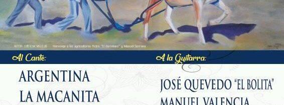XLII Besana Flamenca